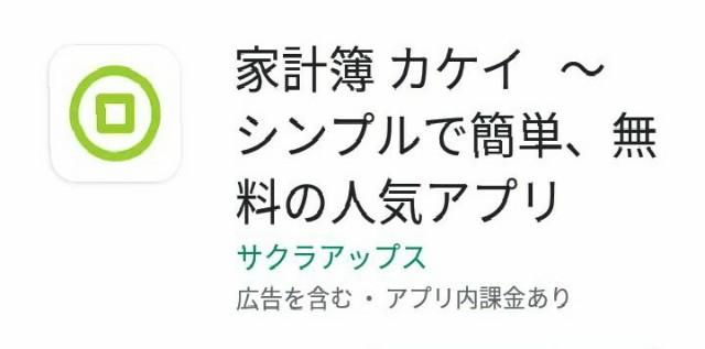 f:id:fumataro:20200608143927j:image