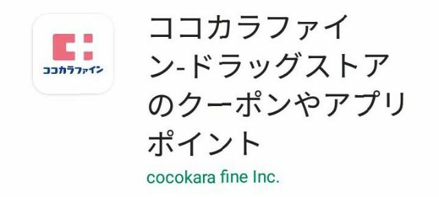 f:id:fumataro:20200609212134j:image