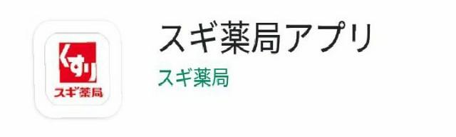 f:id:fumataro:20200609212152j:image