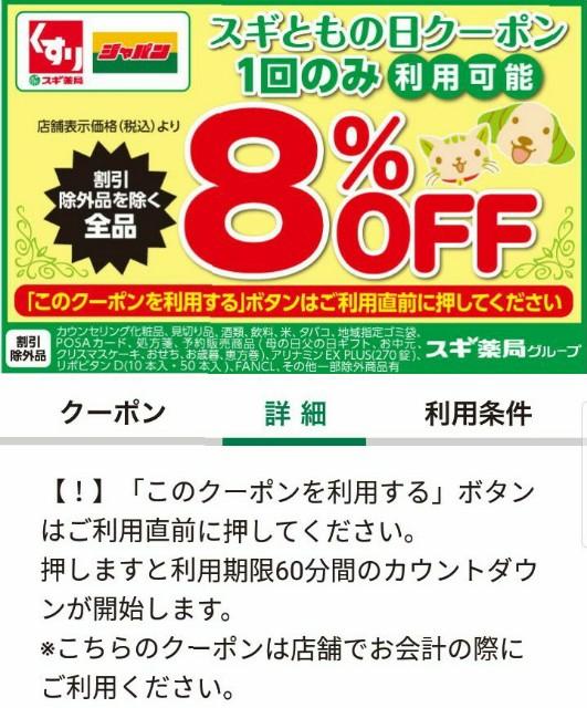f:id:fumataro:20200609215627j:image