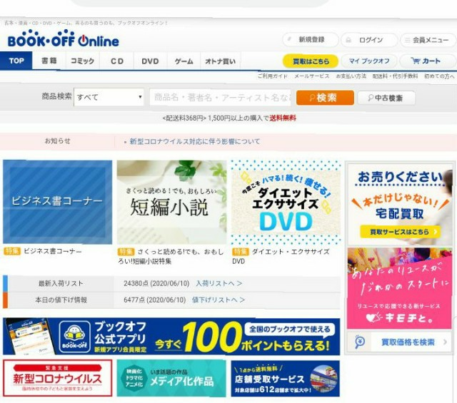 f:id:fumataro:20200610232936j:image