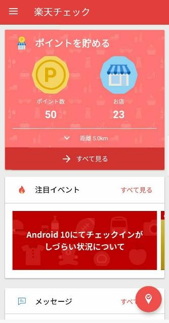 f:id:fumataro:20200613144321j:image