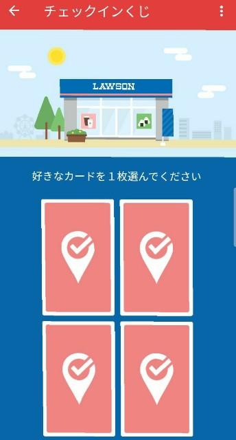 f:id:fumataro:20200613145531j:image