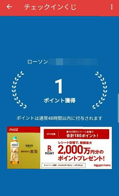 f:id:fumataro:20200613152653j:image