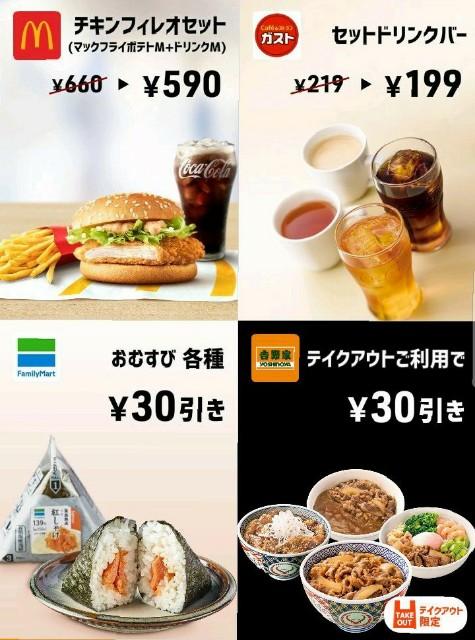 f:id:fumataro:20200615231717j:image