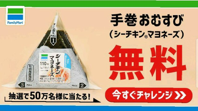 f:id:fumataro:20200615231911j:image