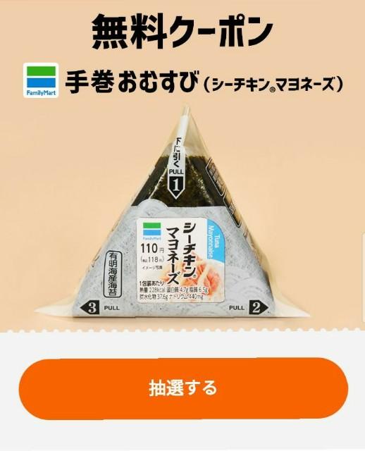f:id:fumataro:20200615231952j:image