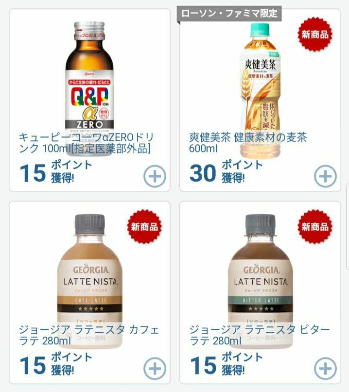 f:id:fumataro:20200623145234j:image