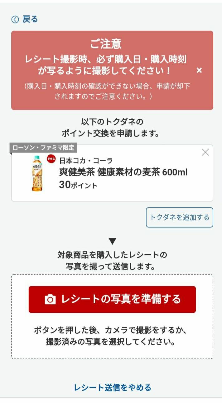 f:id:fumataro:20200623145455j:image