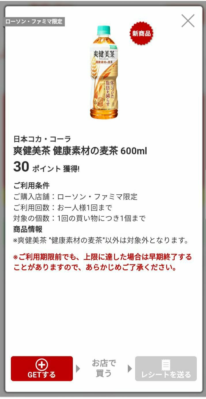 f:id:fumataro:20200623145648j:image