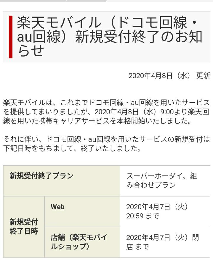 f:id:fumataro:20200628193246j:image