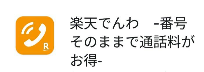 f:id:fumataro:20200628203845j:image