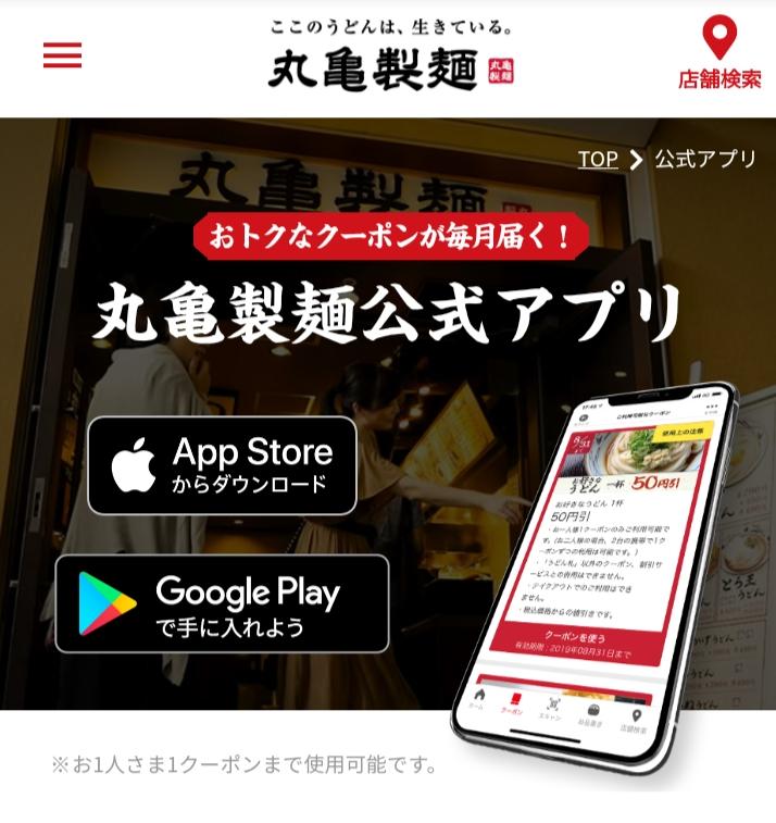 f:id:fumataro:20200708150305j:plain
