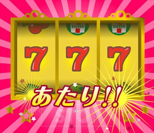 f:id:fumataro:20200803150707j:image