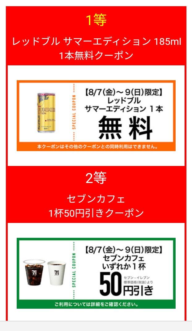 f:id:fumataro:20200803192915j:image