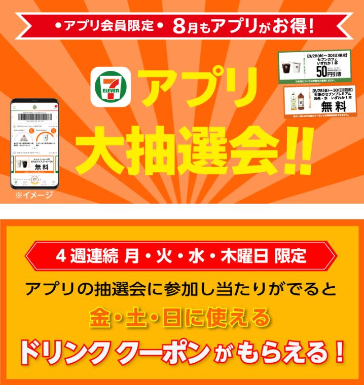 f:id:fumataro:20200803193347p:plain