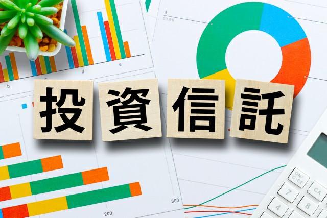 f:id:fumataro:20200823224635j:image