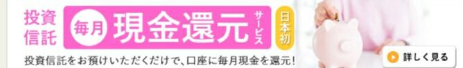 f:id:fumataro:20200823225131j:image