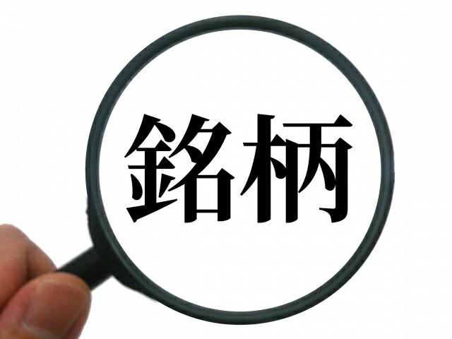 f:id:fumataro:20200915235710j:image