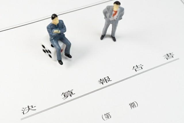 f:id:fumataro:20200917145149j:image