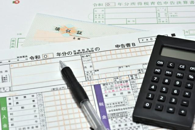 f:id:fumataro:20210223212559j:image