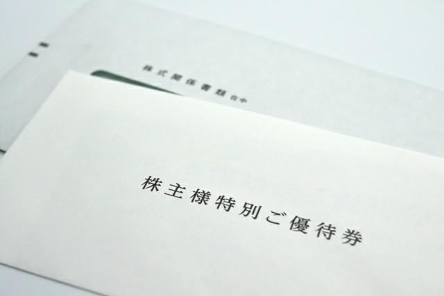 f:id:fumataro:20210321204626j:image