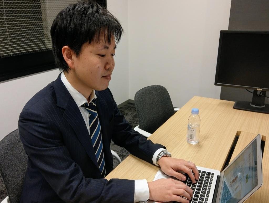 f:id:fumi-furukawa:20180226164406j:plain