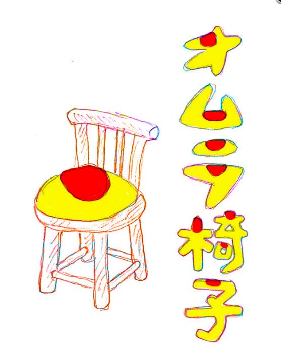 f:id:fumi-furukawa:20181002144106p:plain