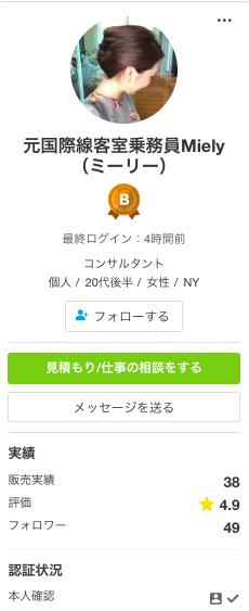 f:id:fumi-furukawa:20181130121657p:plain
