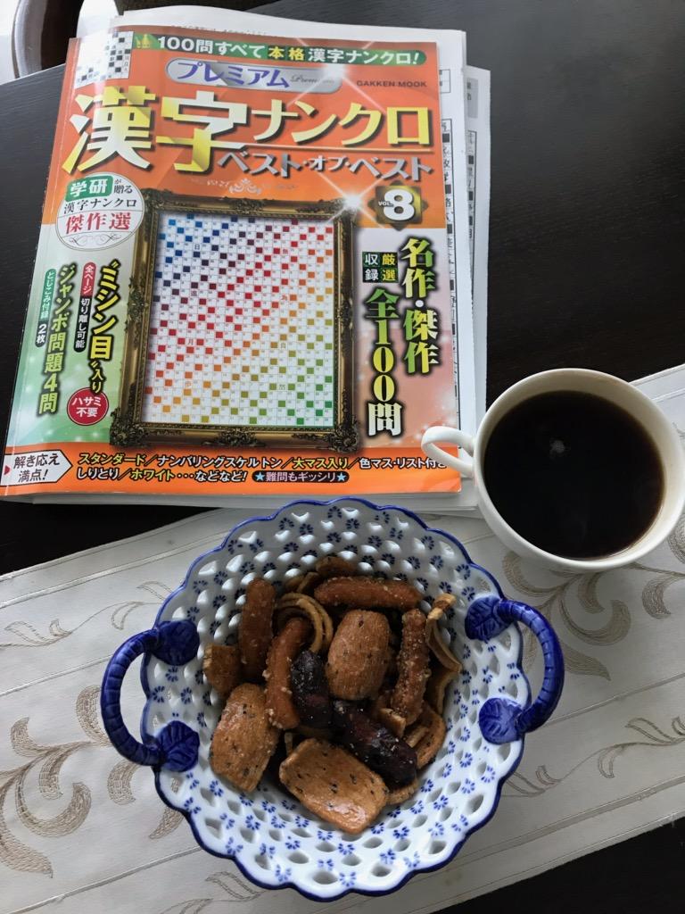 f:id:fumi-furukawa:20190208115042j:plain