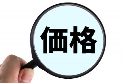 f:id:fumi2020:20201202193139j:image