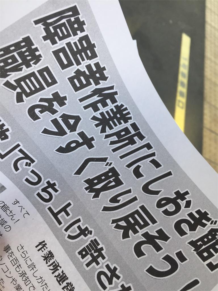f:id:fumi73gogo:20170223171726j:image