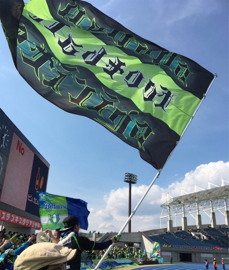f:id:fumiSHONAN:20171213072925j:image