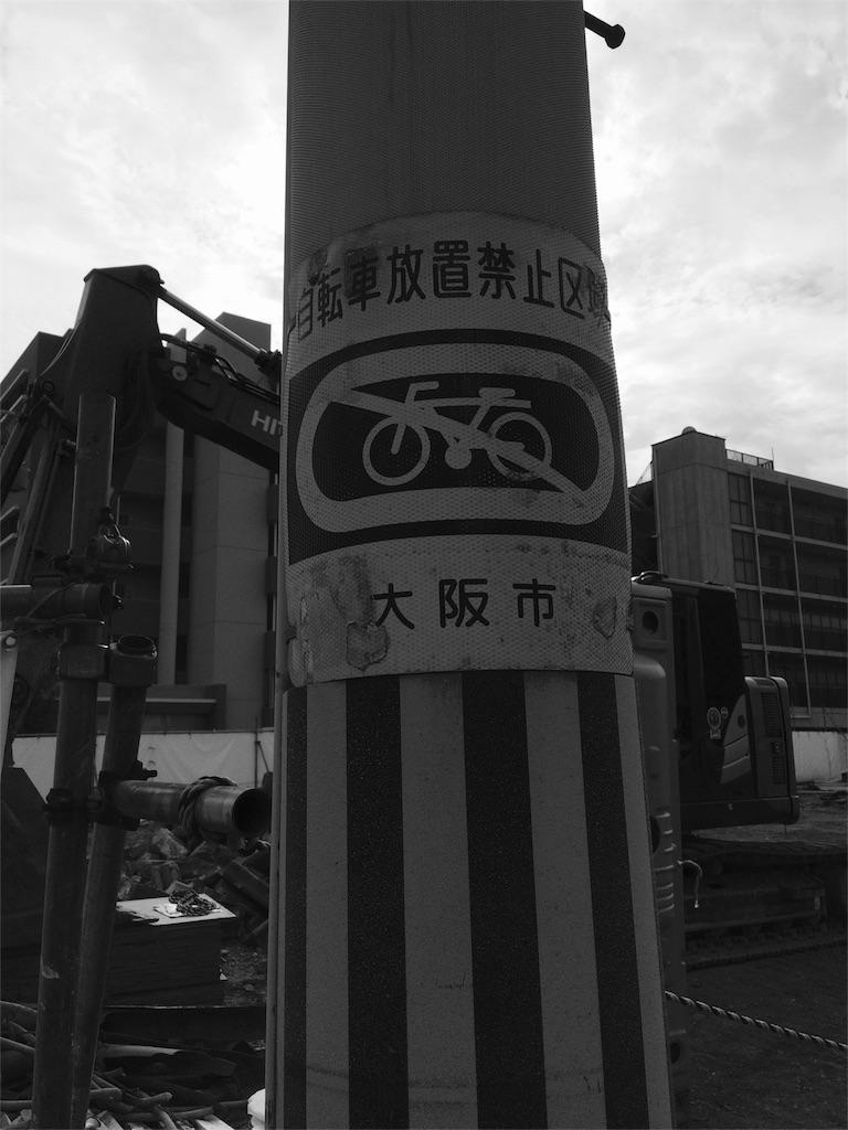 f:id:fumi_521:20161028150519j:image
