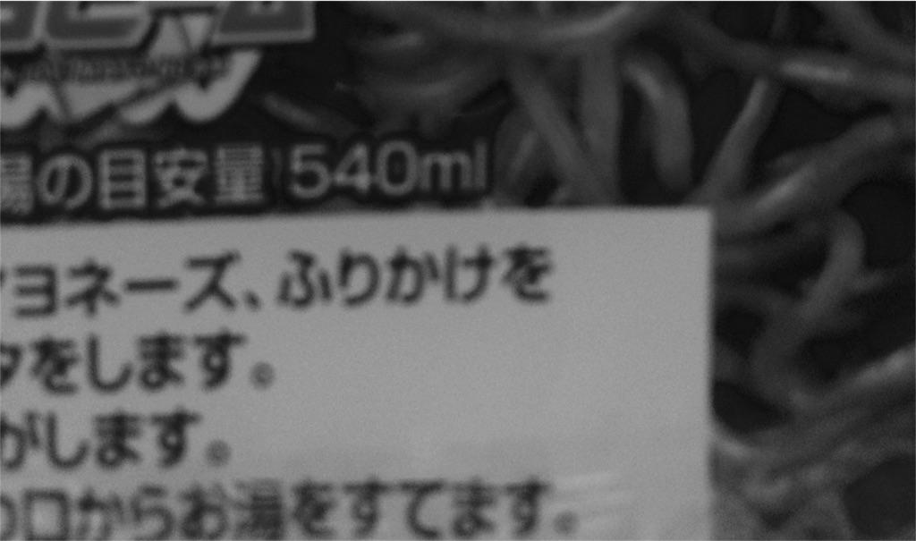 f:id:fumi_521:20170206125758j:image