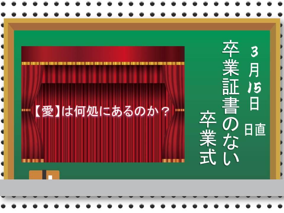 f:id:fumi_521:20170316111950j:plain