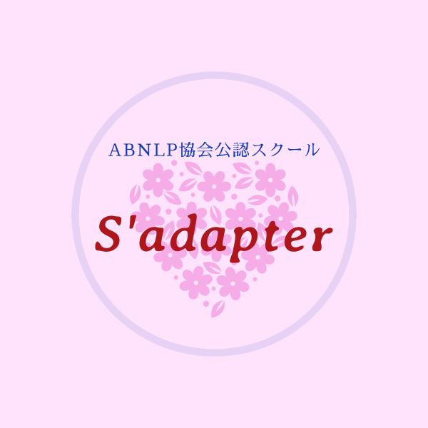 f:id:fumi_521:20190311163247j:plain