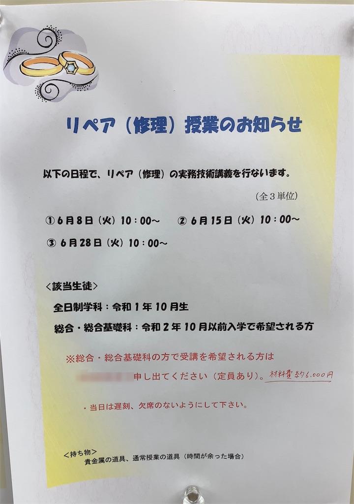 f:id:fumidamu:20210519193018j:plain