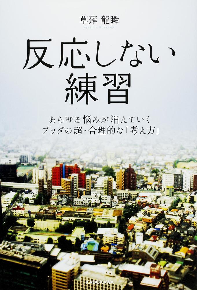 f:id:fumiduki100:20190816154958j:plain