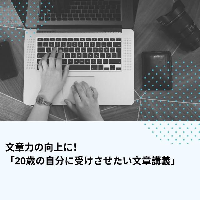 f:id:fumiduki100:20190901223147j:image