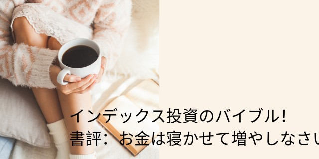 f:id:fumiduki100:20190904203338j:image