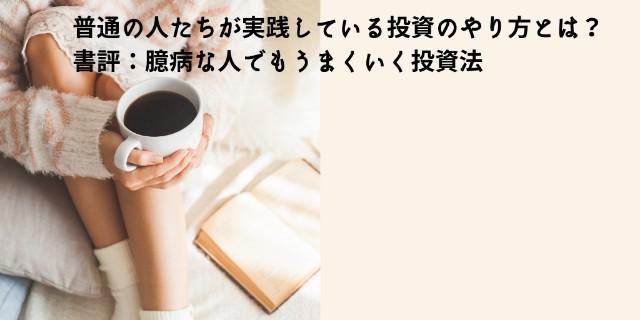 f:id:fumiduki100:20190906165725j:image