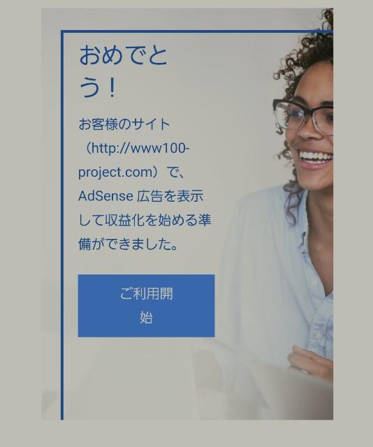 f:id:fumiduki100:20190910171307j:image
