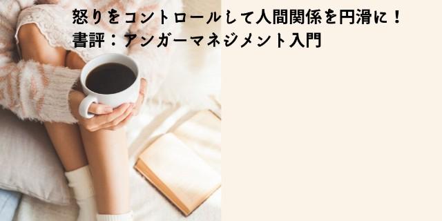 f:id:fumiduki100:20190916213554j:image