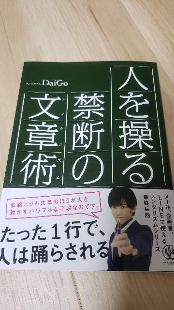 f:id:fumiduki100:20191008211737j:image