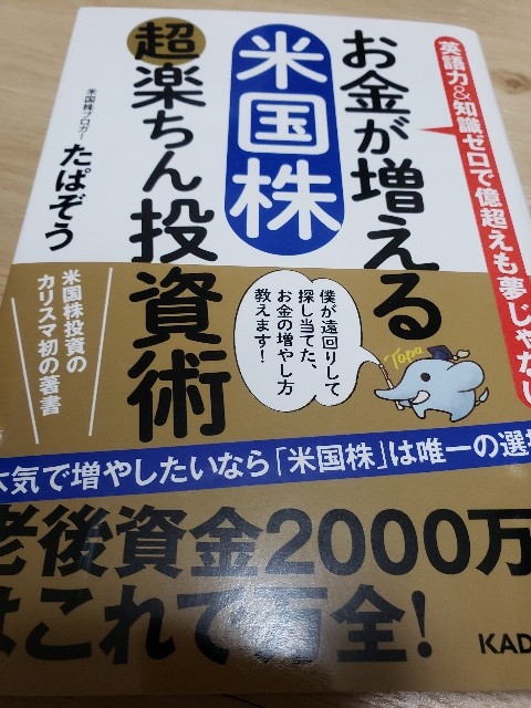 f:id:fumiduki100:20191212221907j:image