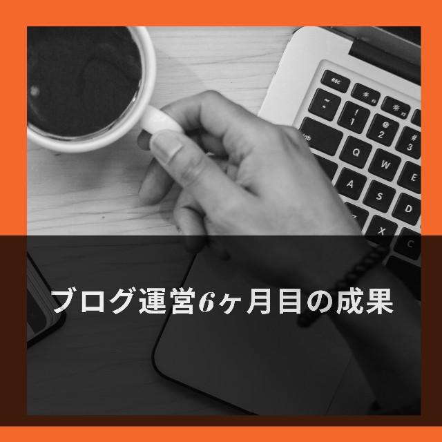 f:id:fumiduki100:20200213092455j:image