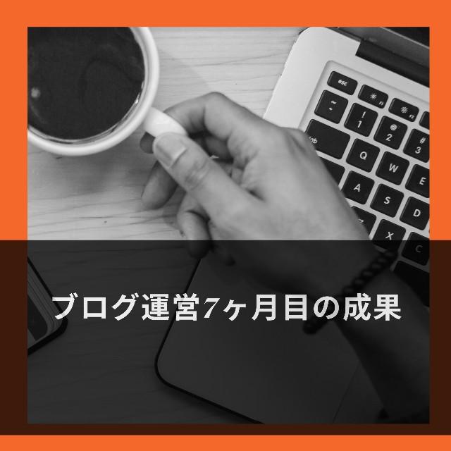 f:id:fumiduki100:20200315140338j:image