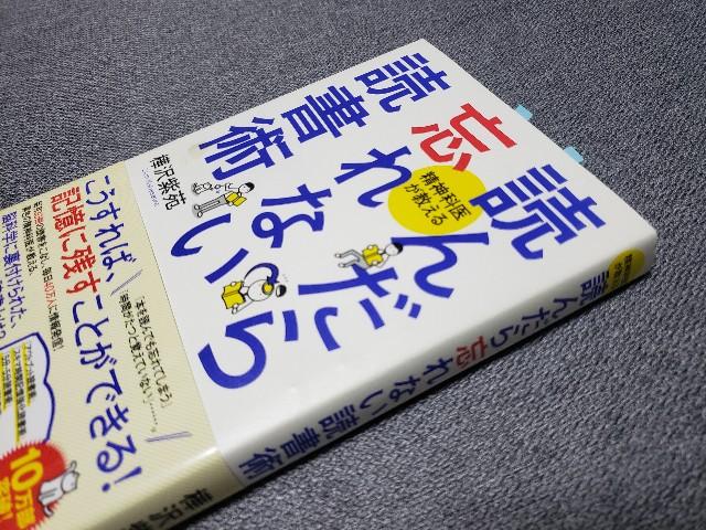 f:id:fumiduki100:20200516233711j:image