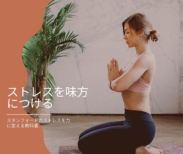 f:id:fumiduki100:20200901200921j:image